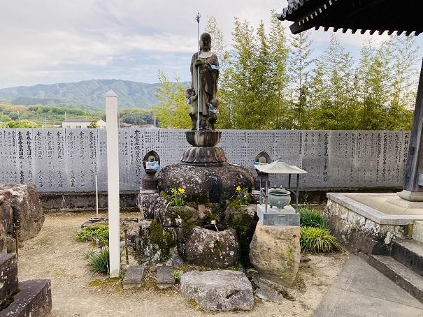 萬福寺 水子地蔵