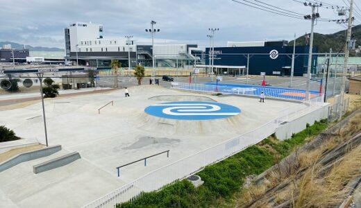 UZUPARKウズパーク スケートパークやバスケットコート 鳴門市