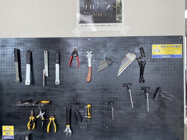 ウズパーク サイクルステーション貸出工具