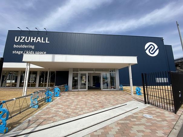 UZUHALL