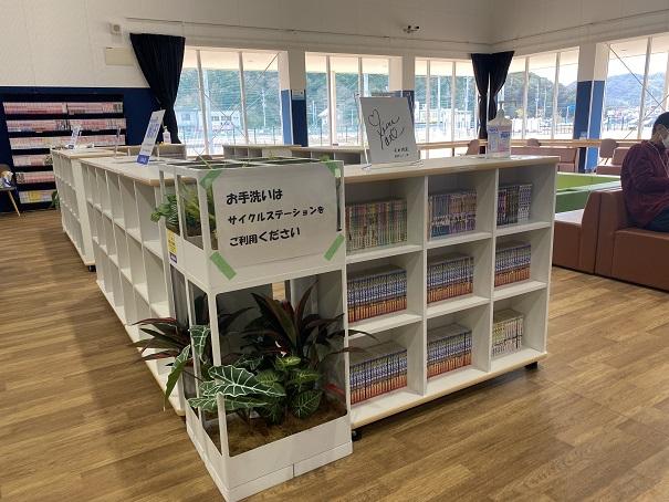 ウズホール 図書スペース