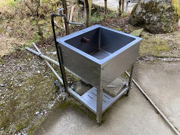 竹山荘 釣り手洗い