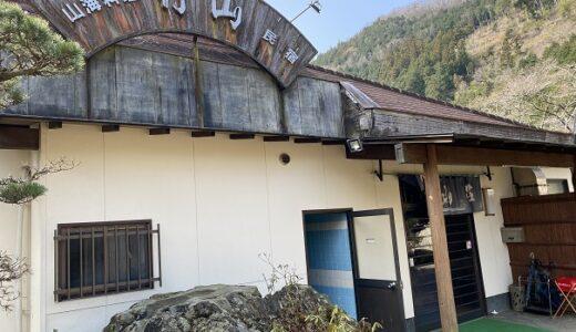 竹山荘 ニジマスの釣り堀 民宿で釣った川魚を食べる 松山市