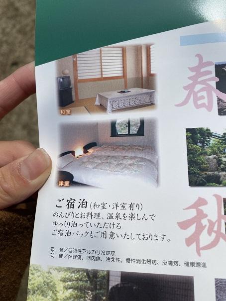 民宿竹山荘 部屋