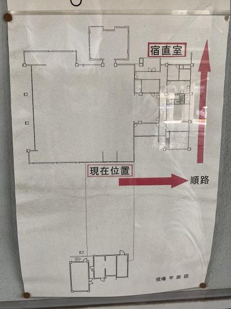 土庄町庁舎 案内図