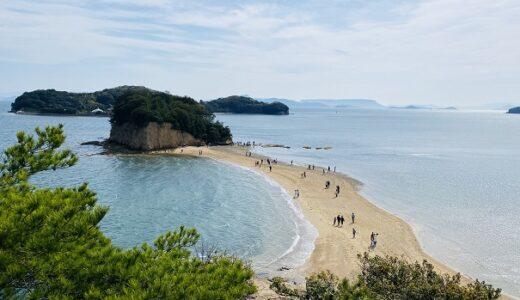 エンジェルロード 干潮時に現れる天使の散歩道 小豆島