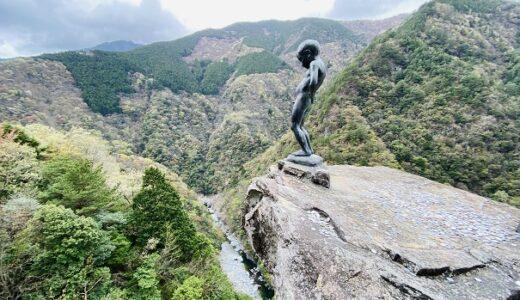 祖谷渓谷 日本三大秘境 断崖絶壁の小便小僧を観光 三好市