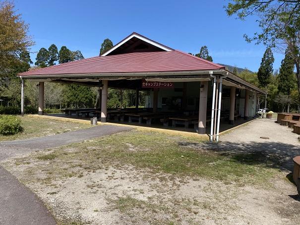 森の国 キャンプステーション