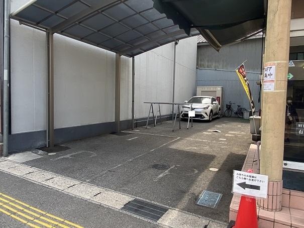 尾道ラーメン丸ぼし 駐車場