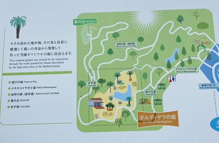 モネの庭 ボルディゲラの庭案内図