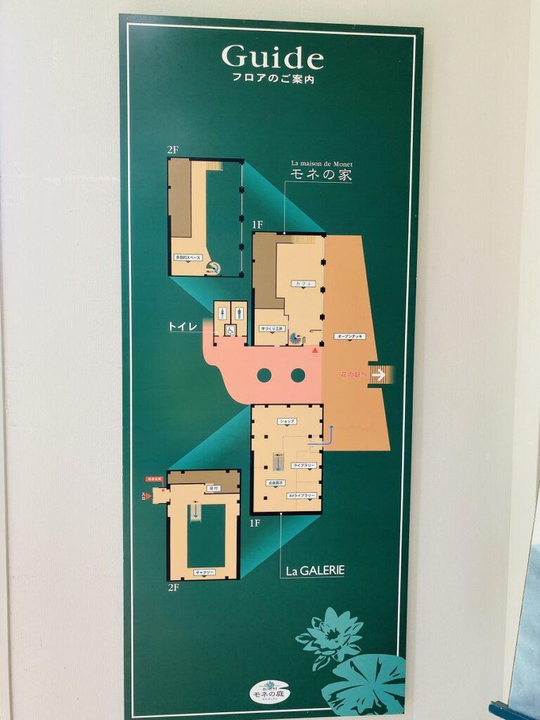 モネの庭 ギャラリー案内図