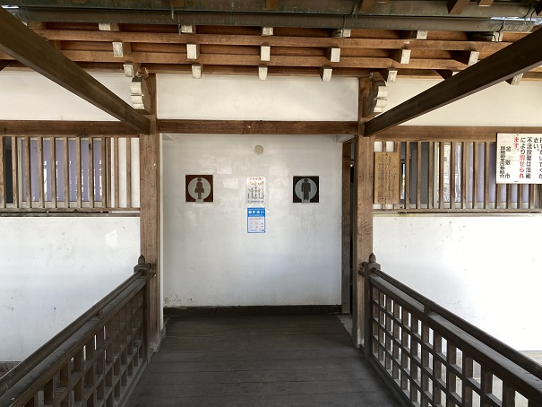 味野公園 家橋トイレ