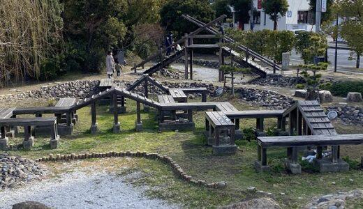 味野公園(橋の公園)日本全国のユニークな橋を渡る 倉敷市