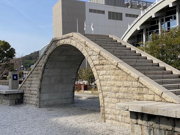 味野公園 琉球の石橋