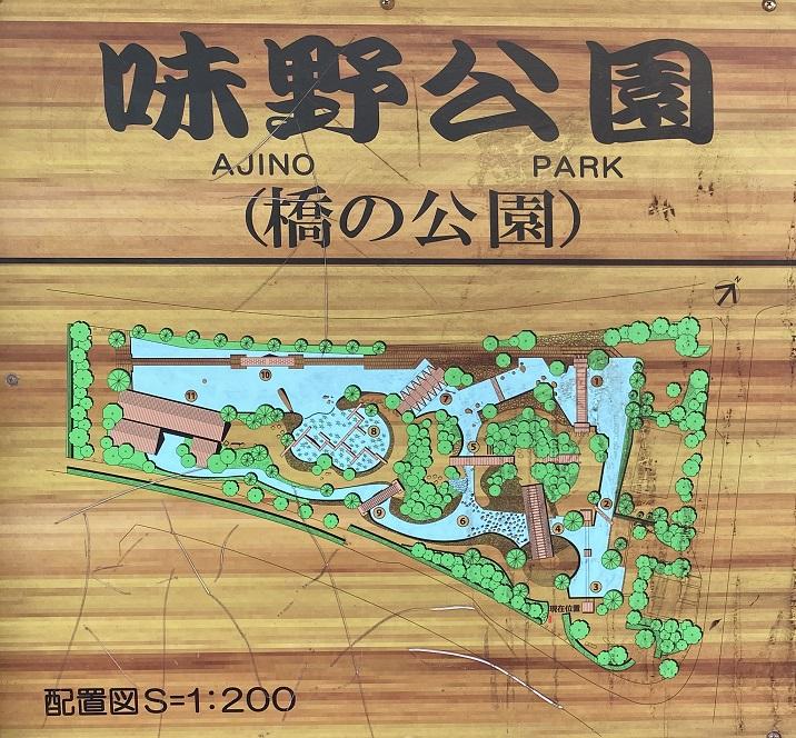 味野公園 案内図