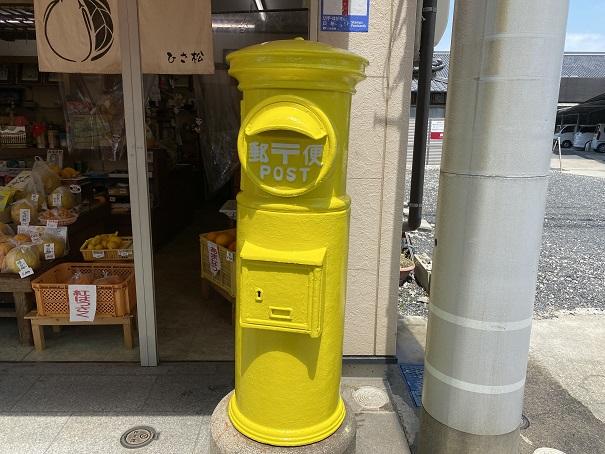 尾道市 黄色いポスト