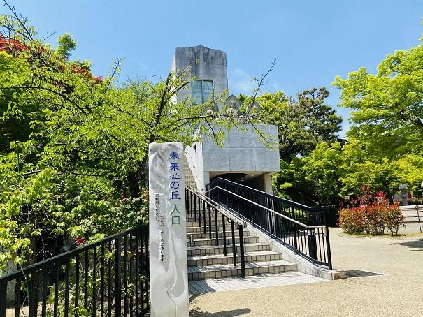 耕三寺博物館 未来心の丘入口