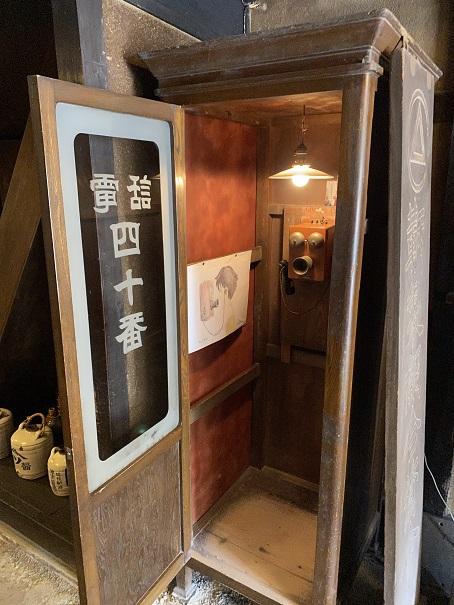 鞆の津の商家 電話