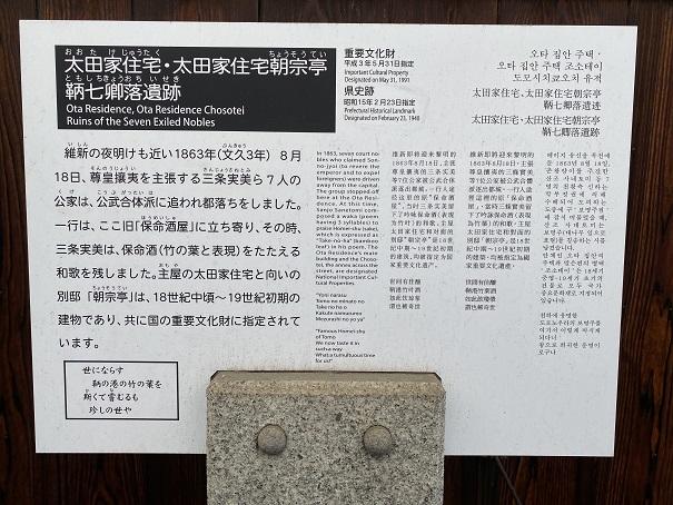 鞆の浦 太田家住宅説明