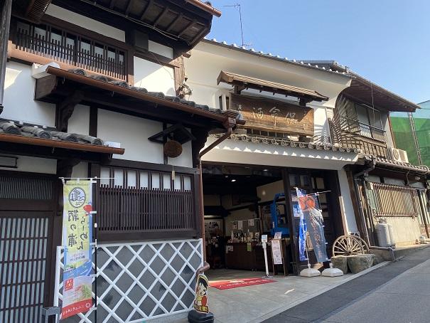 鞆の浦 入江豊三郎本店