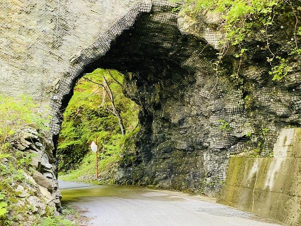 UFOライン 凸凹トンネル