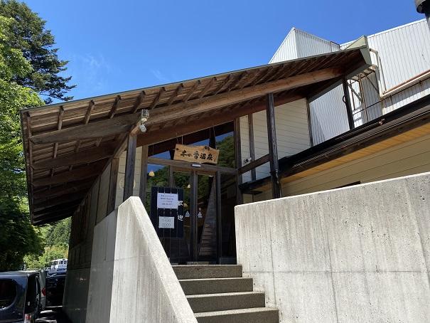 道の駅木の香 温泉