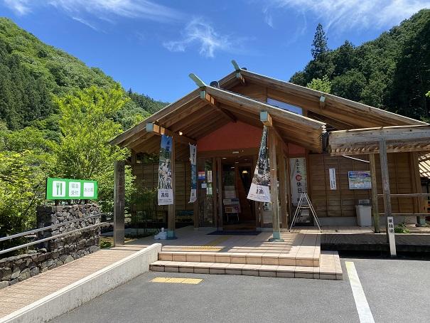道の駅木の香 レストラン