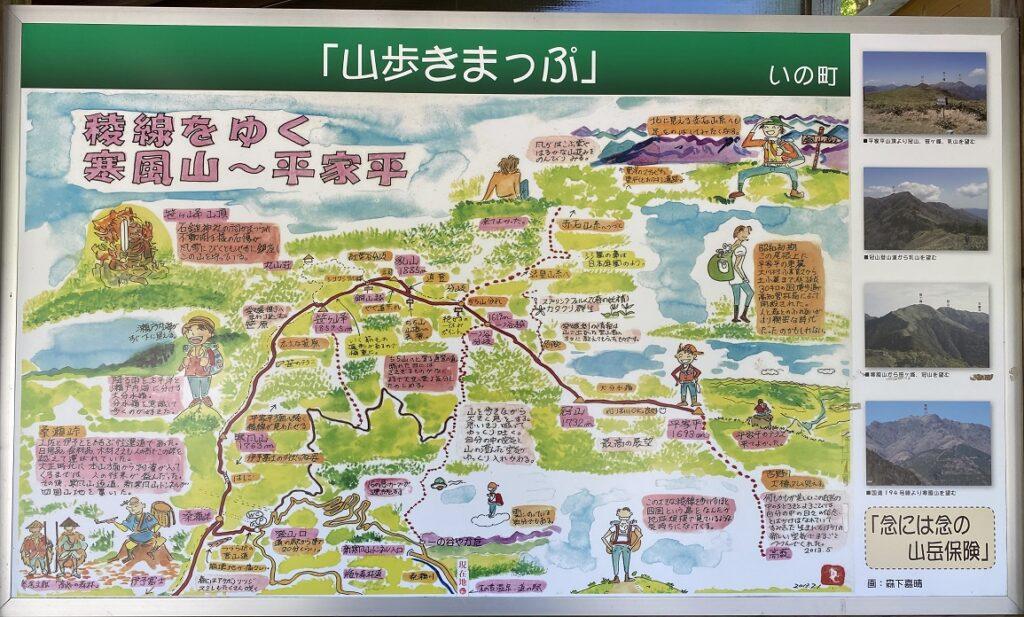 道の駅木の香 山歩きマップ