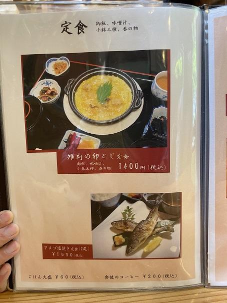 道の駅木の香 レストランメニュー3