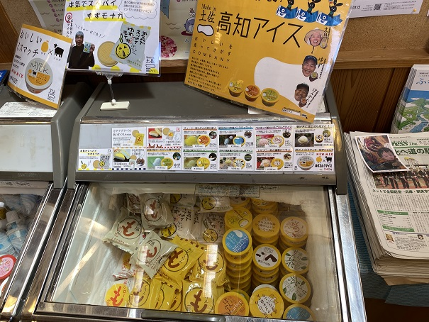 道の駅木の香 高知のアイス2
