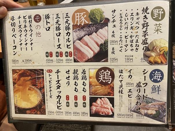 肉の近どう丸亀店 メニュー10