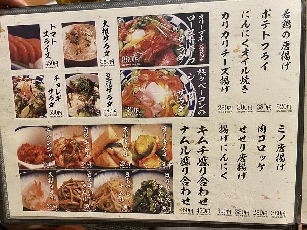 肉の近どう丸亀店 メニュー12