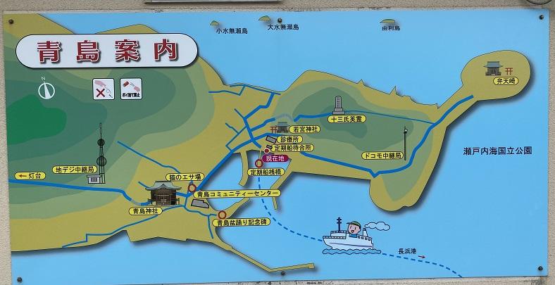 青島 案内図
