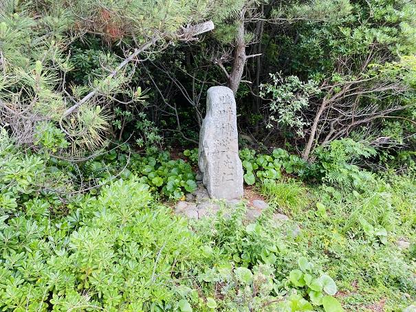 弁天崎 石碑