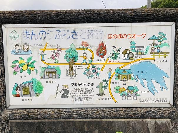 ほたる見公園 周辺案内図