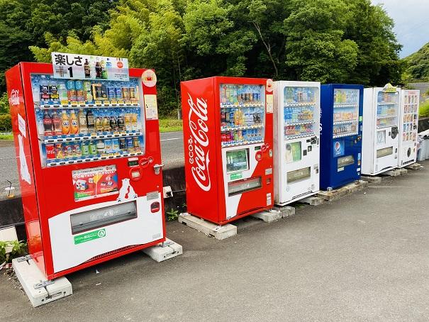 ほたる見公園 自動販売機