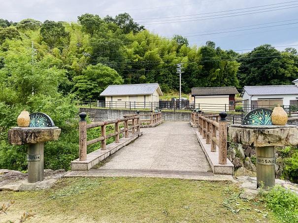 ほたる見公園 橋