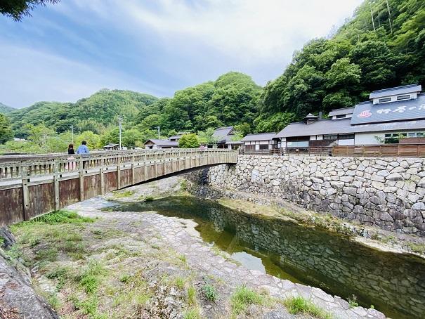 行基の湯 橋