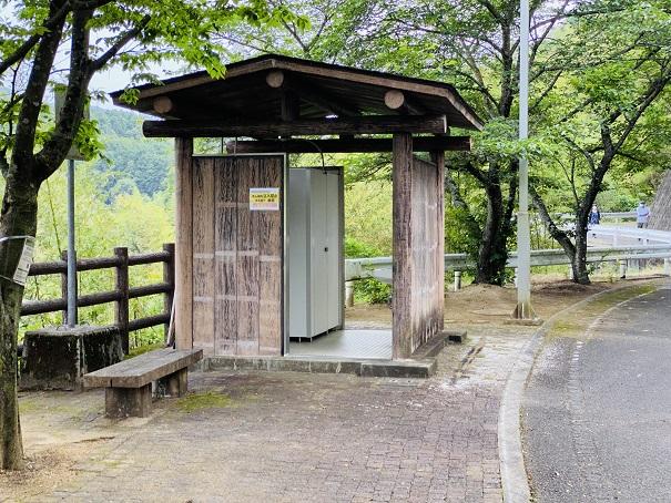 田万ダム トイレ