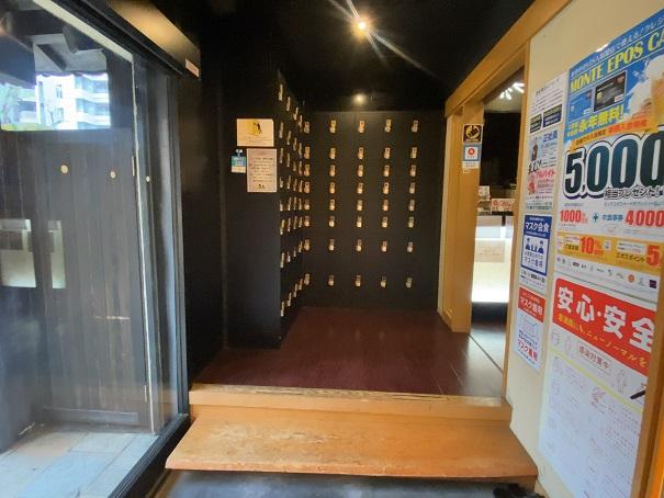 魚民丸亀店 入口