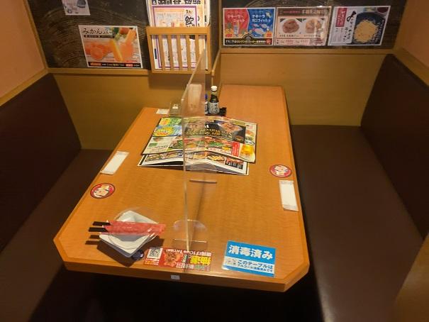 魚民丸亀店 テーブル