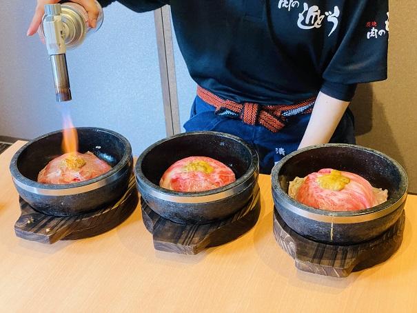 肉の近どう丸亀 石焼うにく丼炙り