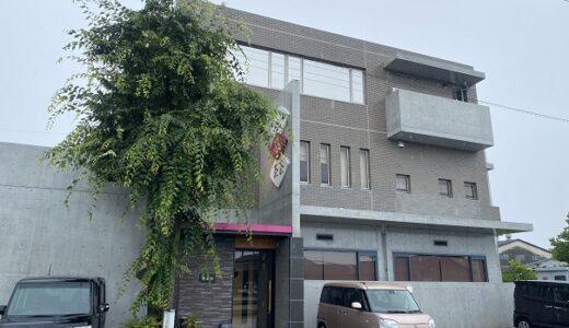 ステーキハウス茶茶 少し贅沢な美味しいお肉ランチ 三豊市