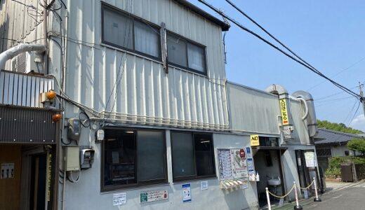 山越うどん 大行列が出来る讃岐うどんの超人気店 綾川町