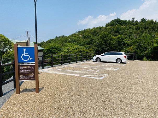鷲羽山展望台 車いす駐車場