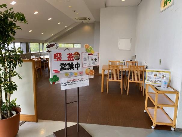 鷲羽山レストハウス 喫茶