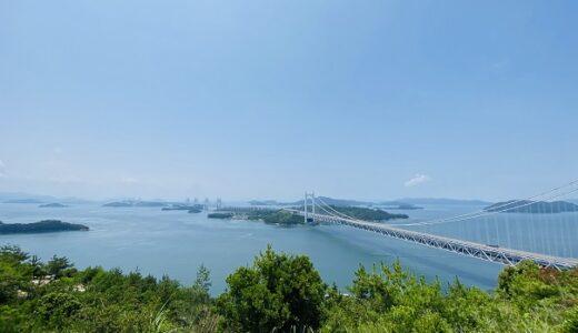 鷲羽山展望台 瀬戸大橋を一望できる絶景スポット 倉敷市
