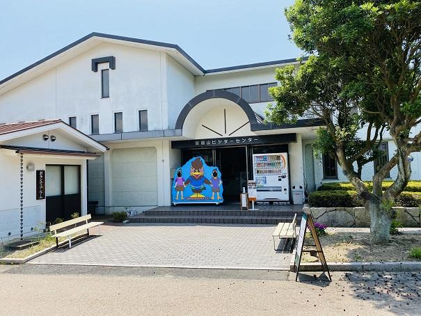 鷲羽山展望台 ビジターセンター