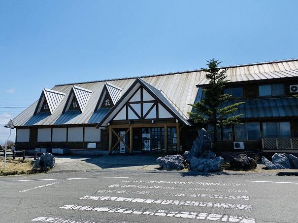 四国カルスト 姫鶴荘