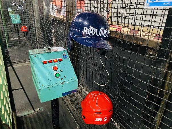 ラウンドワンスタジアム高松 バッティングヘルメット